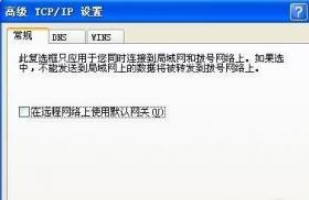经验:对症下药 高效排除VPN网络故障</a> <a href=