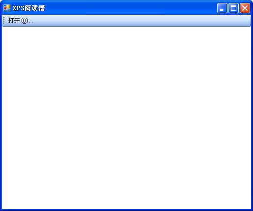 XPS Viewer(XPS阅读器) v1.1.0 免费版 0