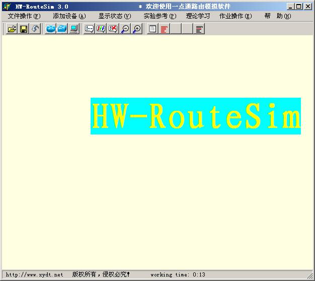 华为模拟器(hwroutesim) v3.0 绿色特别版 0