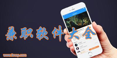 手�C兼�app
