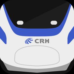火车票达人抢票软件