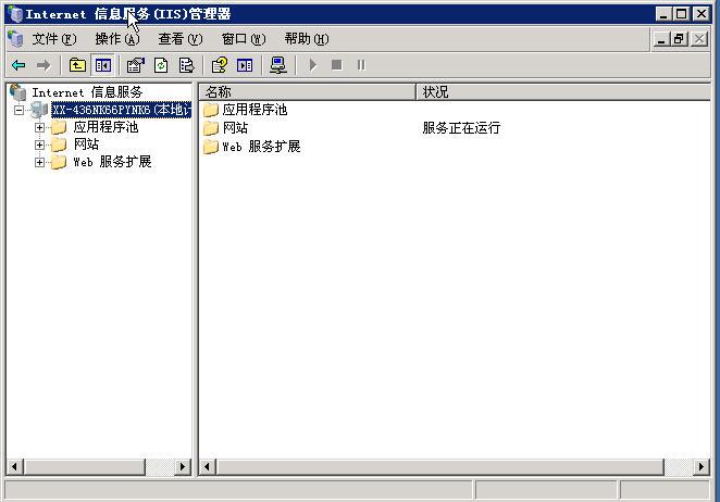 IIS 6.0(windows2003 安�biis i386 所需要文件)完整安�b包 2012-4-21�修�� 0