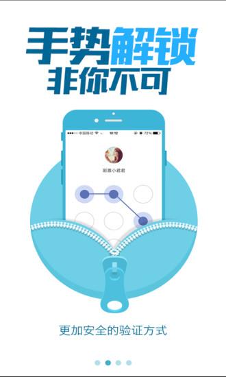 500彩票网手机客户端 v4.0.4 官网安卓版 0