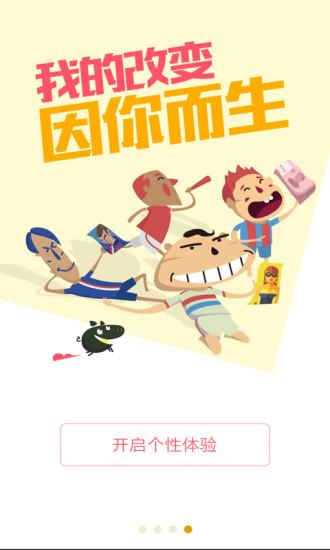 500彩票网手机客户端 v4.0.4 官网安卓版 2