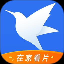 手机迅雷app
