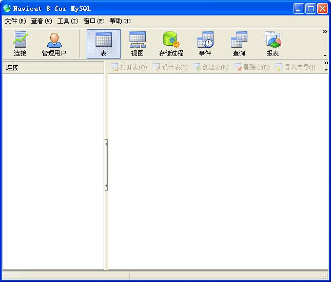 Navicat 8 for MySQL(mysql图形化界面软件) v8.0.20 免安装中文版 0