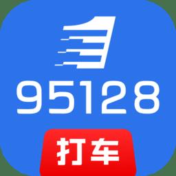 微多开app