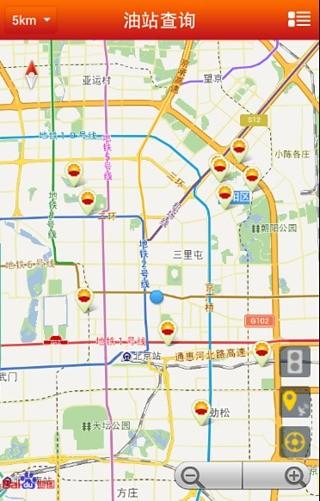 中国石油好客e站手机客户端 v2.2.5 安卓版 2