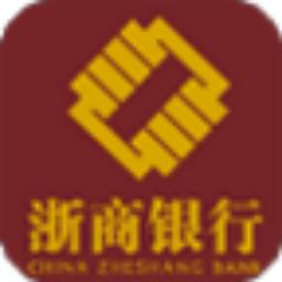 浙商银行手机银行
