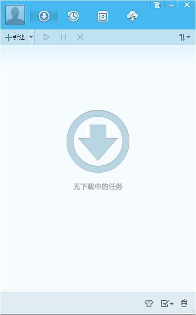 腾讯QQ旋风 v4.8.773.400  官方正式版 0