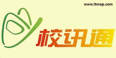 校讯通app