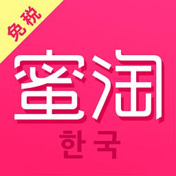 蜜淘全球购app