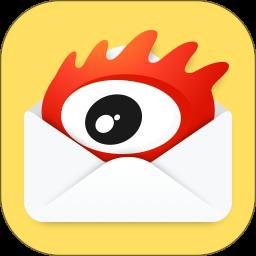 新浪邮箱苹果版