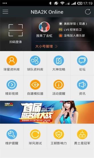 腾讯游戏助手手机版 v3.3.2.75 官网安卓版1