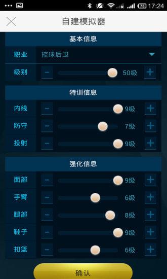 腾讯游戏助手手机版 v3.3.5.1 安卓版2