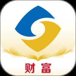 江苏银行直销银行苹果版v2.2.4 iphone越狱版
