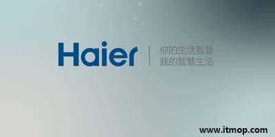 海尔app
