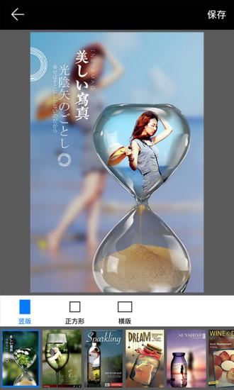 画中画相机 v3.7.1 安卓版 1