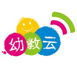 云南幼儿教云平台