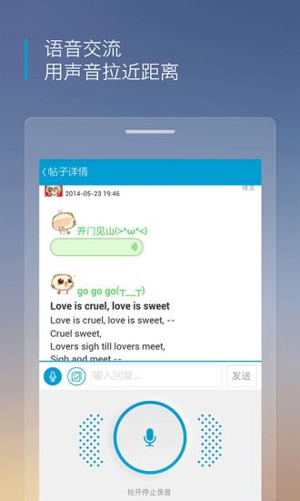 沪江英语听力酷 v4.1.4 官方pc版 0