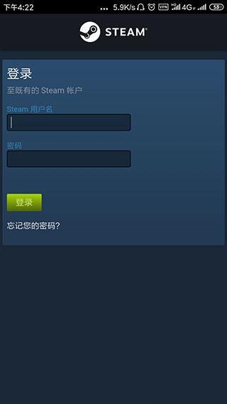 steam v2.1.3 安卓版 2