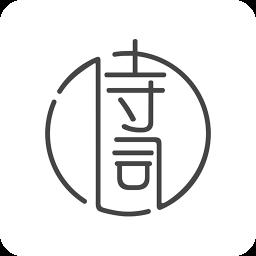 古诗词典app清爽版