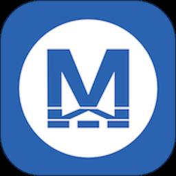 武汉地铁官方app软件