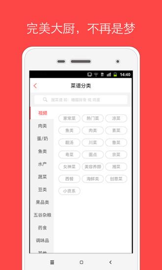 香哈菜�V客�舳� v7.8.7 官方pc版 0