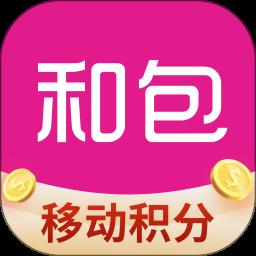 中国移动和包手机客户端(NFC)