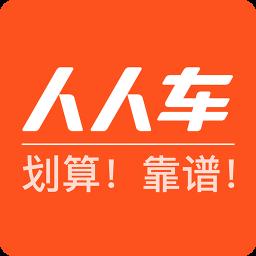人人�二手�iPhone/ipad版