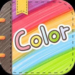 Color多彩日记