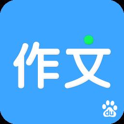 作文宝app