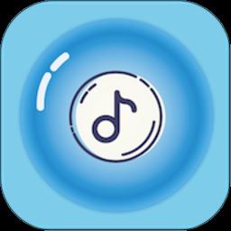 听歌学英语appv9.0 安卓版
