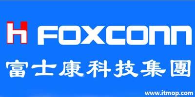 富士康app