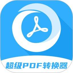 VOA慢速英语手机版
