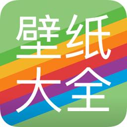 柏拉图(恋爱聊天app)