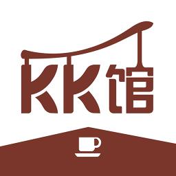 KK馆app