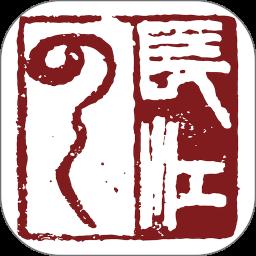 湖北广电长江云客户端