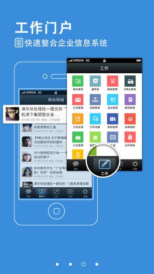 恒大kk6.0手机版 v2.1.13 安卓版 3