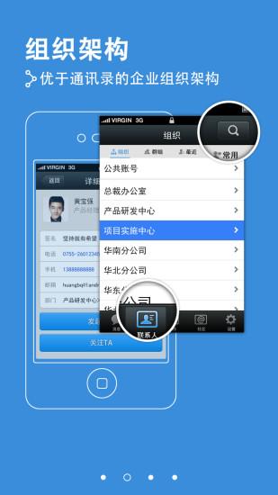 恒大kk6.0 ios版 v6.0.246 iPhone版 2