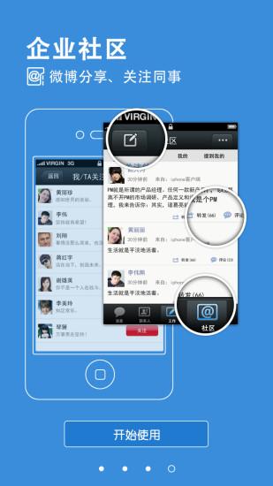 恒大kk6.0 ios版 v6.0.0 iPhone版 3