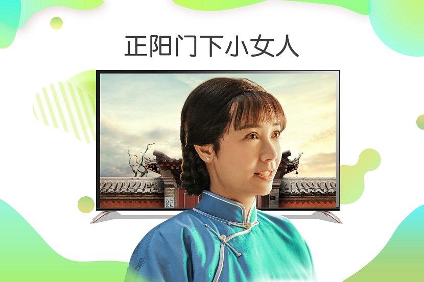 银河奇异果龙8国际娱乐唯一官方网站