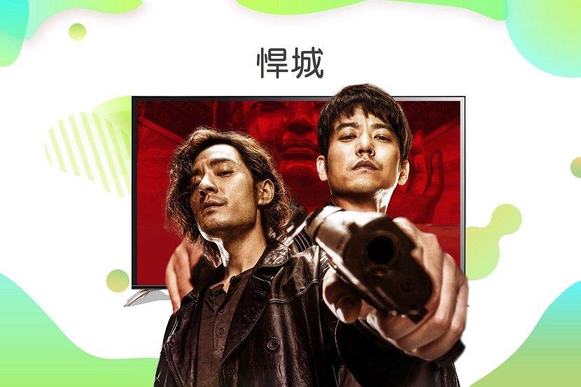 爱奇艺银河奇异果vip龙8国际娱乐唯一官方网站 v8.10.0.80860 安卓版 3