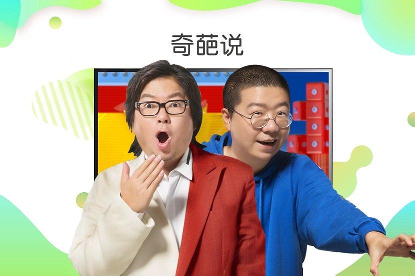 爱奇艺银河奇异果vip龙8国际娱乐唯一官方网站 v8.10.0.80860 安卓版 0