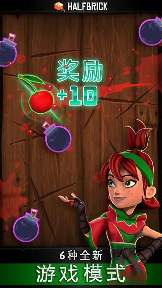 水果忍者5周年内购破解版 v3.2.5 安卓版 3
