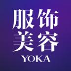 服饰美容yoka(时尚杂志)