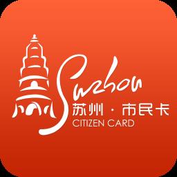 苏州市民卡手机版