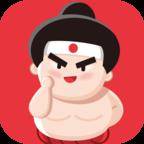 最最日语app内购版