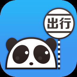 熊猫出行公交