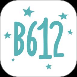 B612美颜相机2020